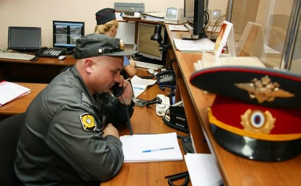 В Чернском районе мужчина угрожал взорвать офис организации