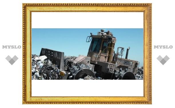 Под Тулой будут утилизировать мусор