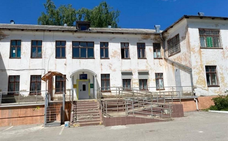 Жители Щекино пожаловались на ужасное состояние больницы
