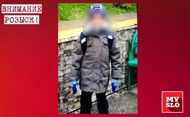 Розыск ребенка в Туле прекращен: мальчика нашли
