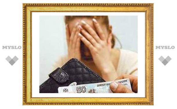 Жительница Белева не хочет платить дочери алименты