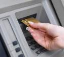 В Киреевске сотрудница банка украла со счета клиента более полумиллиона рублей