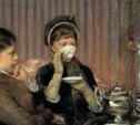 Туляков приглашают на английское чаепитие