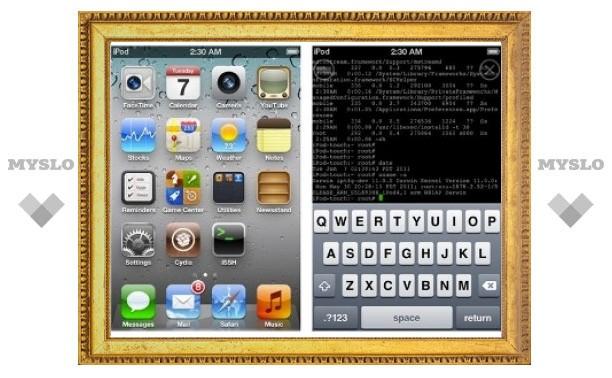 iOS 5 взломали в первый день после выхода
