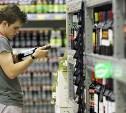 В Госдуме хотят запретить продажу алкоголя до 21 года