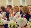 Губернатор Алексей Дюмин – учителям: «Современной школе нужны такие яркие, неравнодушные люди, как вы!»