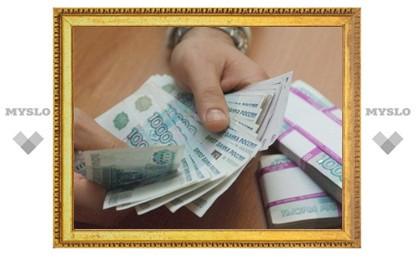 Туляк обманул банк и фирму на 40 миллионов