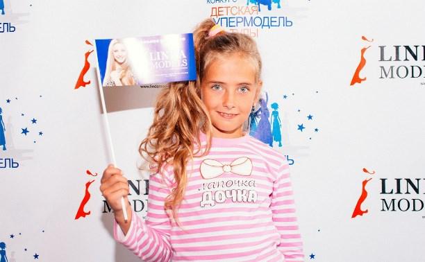 В Туле пройдет кастинг талантливых детей