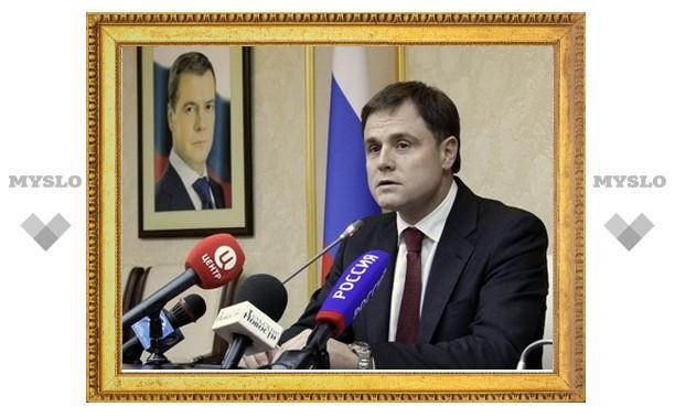 Губернатор расскажет о формировании Народного правительства