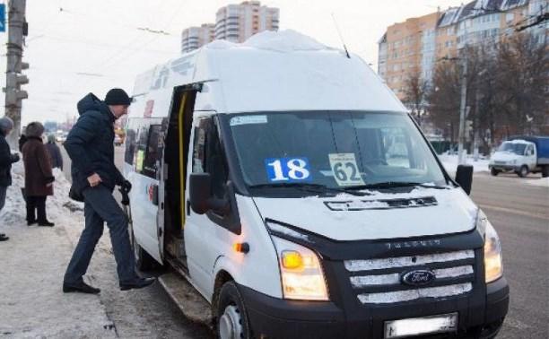 Тульские перевозчики обратились за помощью к Алексею Дюмину
