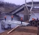 Тульские спасатели приступили к монтажу моста в Архангельской области