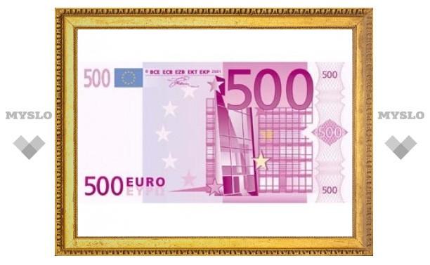 В Великобритании запретили банкноты в 500 евро