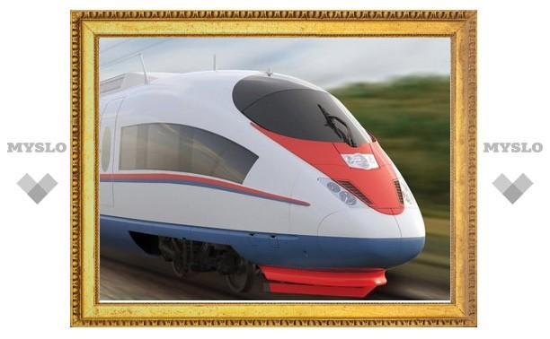 По тульской железной дороге пойдут скоростные поезда