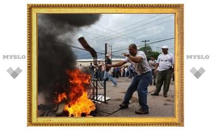 Сторонники свергнутого президента Гондураса вышли на баррикады