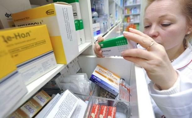 Минздрав планирует частично оплачивать лекарства для россиян