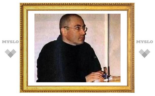 Ходорковский продолжает голодовку в читинском СИЗО