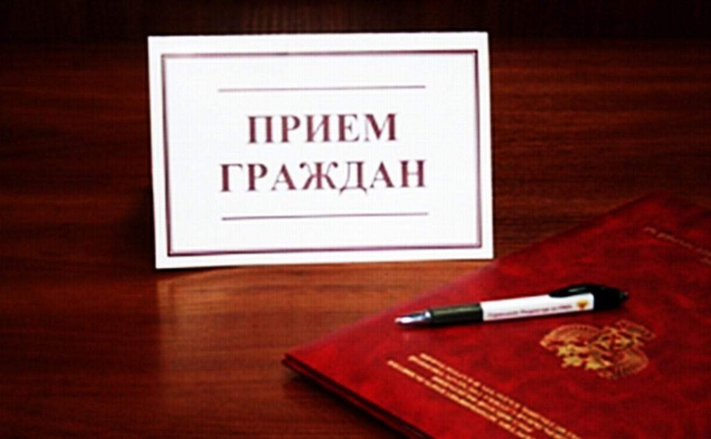 Где и когда в Тульской области пройдут встречи чиновников с населением