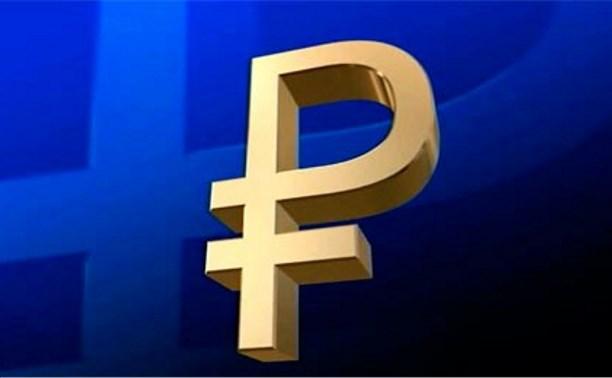 Знак рубля появится на российских купюрах
