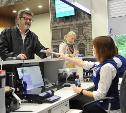 В какие отделения Почты России туляки могут записаться предварительно: адреса