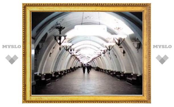 В московском метро украинец попытался покончить с собой