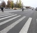 За неделю в Тульской области оштрафовано почти 500 пешеходов