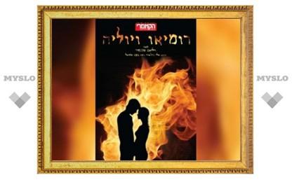 Израильский театр разделил зрителей на два враждующих клана