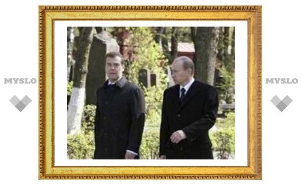 Сегодня состоится инаугурация Дмитрия Медведева