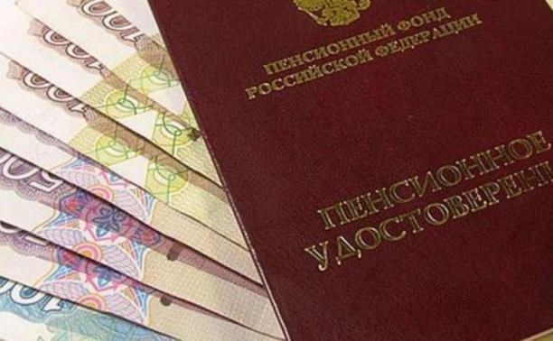 Правительство утвердило «списки вредности» для оформления досрочной пенсии