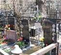 За кладбище в Заокском районе теперь отвечает МУП