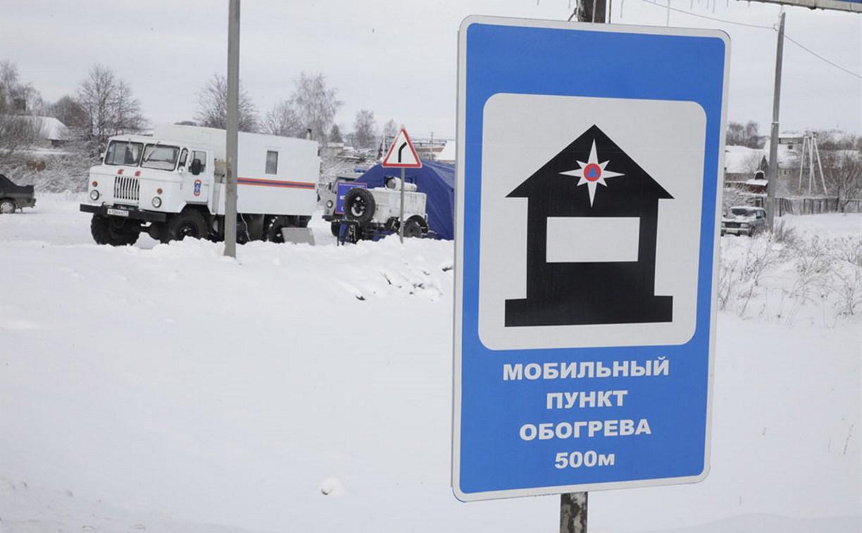 В Тульской области развернуты два мобильных пункта обогрева