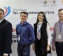 Туляки приняли участие во Всероссийском конкурсе «Молодой предприниматель России»