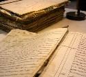 Как тулякам получить копии архивных документов на землю