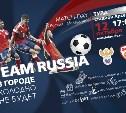 Туляков приглашают на матч молодежных сборных России и Македонии