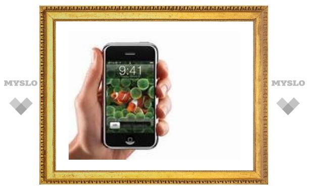 Apple отказалась от участия в выставке CeBIT-2007