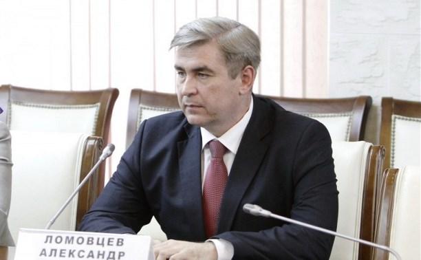 Главой Роспотребнадзора Тульской области назначен Александр Ломовцев