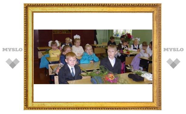 112 юных туляков не попали в школу