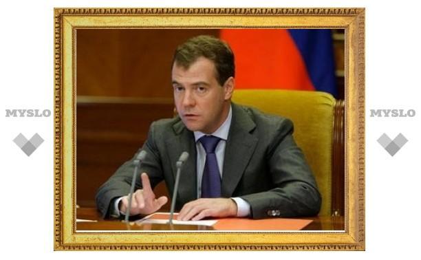 """Медведев лично внесет в Думу закон """"О милиции"""""""