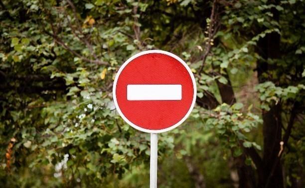 21 сентября в поселке Косая Гора на ул. Дзержинского будет ограничено движение