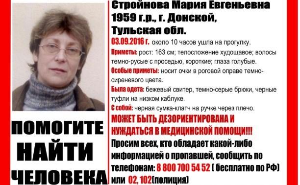 В Донском разыскивают пропавшую без вести женщину