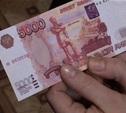 За сбыт фальшивых денег туляк получил три года тюрьмы