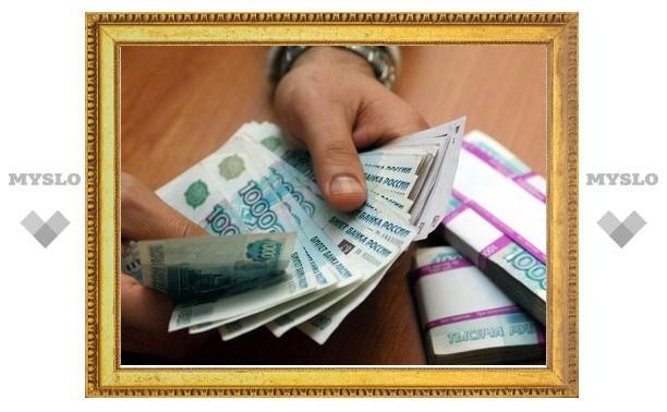 Туляки получают в месяц 15 000 рублей