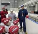 Олимпийский чемпион встретился с воспитанниками хоккейного клуба «Виктория»