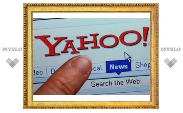 Yahoo! заинтересовалась интернет-поиском в реальном времени