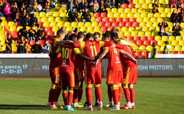 ПФК «Арсенал» объявил соперников на сборах в Турции