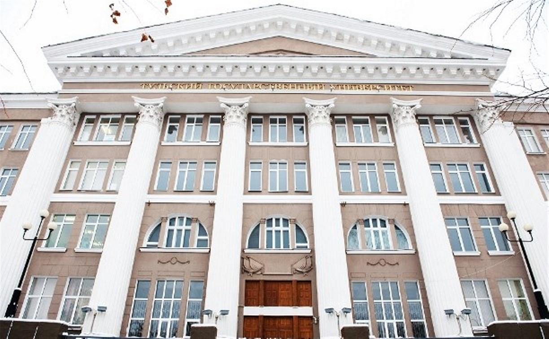 Тульские университеты вошли в список востребованных вузов России