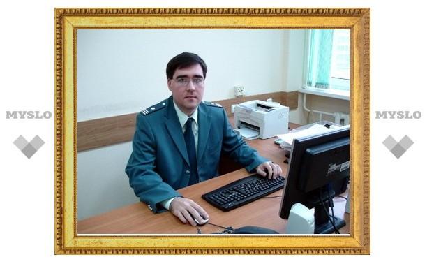 Лучший налоговый инспектор живет в Туле
