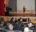 Члены ОНК Тульской области организовали концерт в колонии №5 в Донском