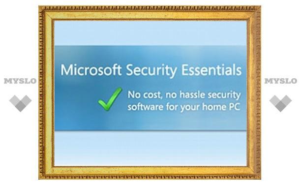 Антивирус от Microsoft появится через несколько недель