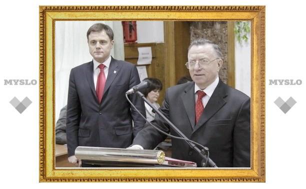 Чиновники Тульской области приняли присягу в Ясногорске