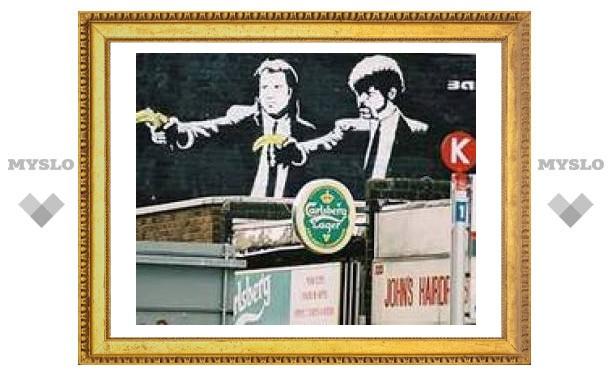 Лондонские рабочие стерли граффити стоимостью полмиллиона долларов